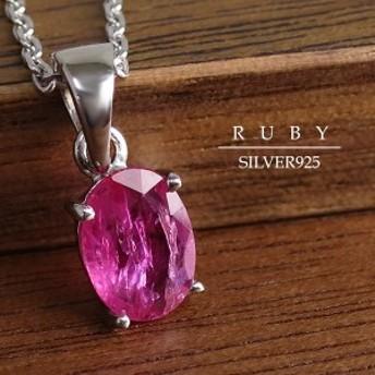 高品質/カットルビー シルバーネックレス【ギフトBOX付き】/天然石/パワーストーン/レディース/7月/誕生石/首飾り/Ruby