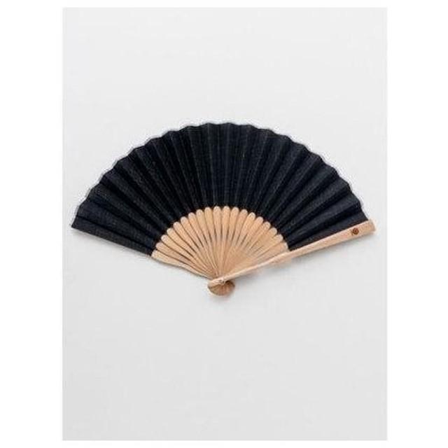 【カヤ】紳士用 絣模様扇子 袋付き ブラック