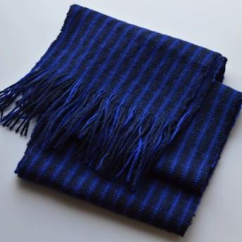 マフラー『夜の濃度』手染め・手織ウール100%