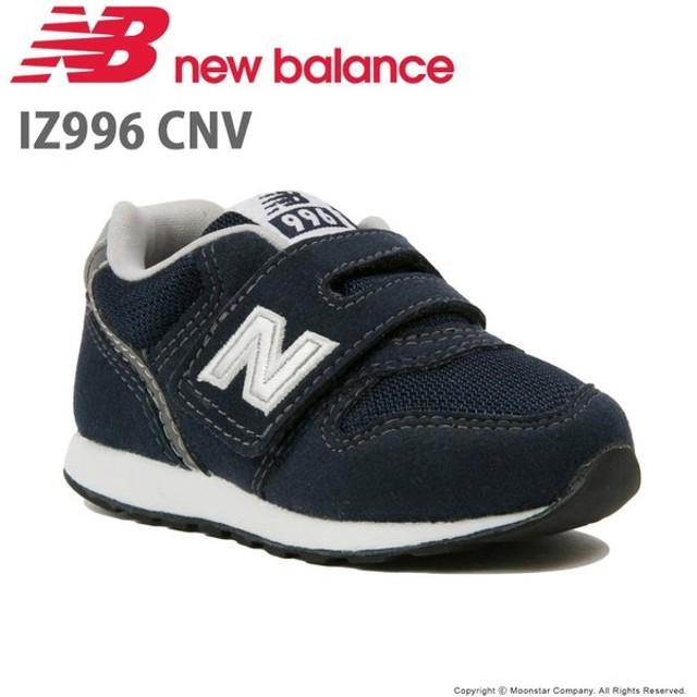 ニューバランス newbalance [2019年秋新作] 子供靴 ベビーシューズ NB IZ996 CNV ネイビー