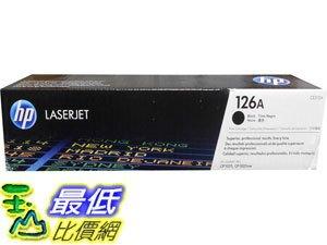 HP惠普 原廠碳粉匣 126A CE310A 黑色 適用 CP1025/CP1025NW雷射印表機碳粉夾