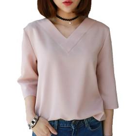 [ミニマリ] Vネック ブラウス 七分袖 オフィス OL服 きれいめ シンプル 無地 プルオーバー トップス Sサイズ ピンク