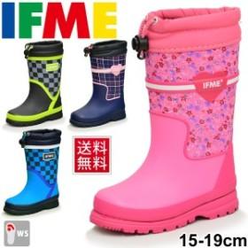 レインブーツ キッズ 長靴 イフミー IFME ながくつ イフミー99 女の子 男の子 子ども/雨靴 子供靴 15-19cm 男児 女児 防滑意匠 ながくつ
