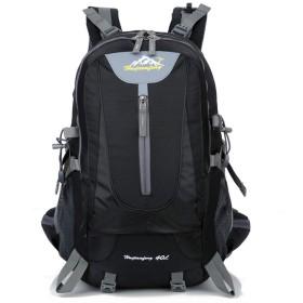 登山 リュック サック 30L 40L 防水 軽量 耐久性 旅行 アウトドア 登山用パック ザック バックパック レディース メンズ(黒)