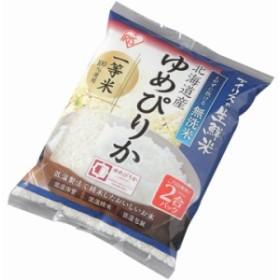【30年度産】アイリスの生鮮米 無洗米 北海道産ゆめぴりか 2合パック 300g アイリスオーヤマ