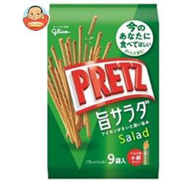 【送料無料】グリコ PRETZ(プリッツ)旨サラダ 9袋×6袋入