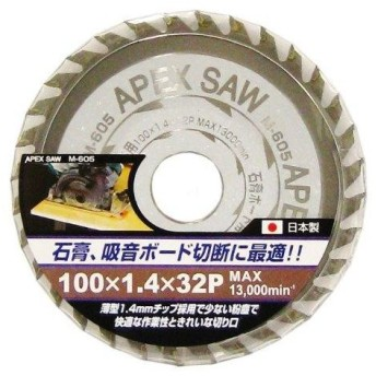 APEXSAW石膏ボード用100mm32p /M-605