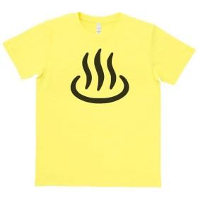 おもしろ パロディ Tシャツ 温泉マーク ライトイエロー MLサイズ (L)