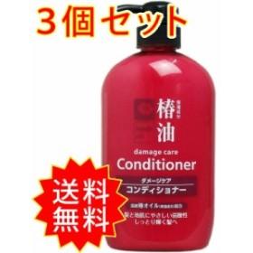 3個セット 椿油 ダメージケアコンディショナー 600mL TKコーポレーション まとめ買い 通常送料無料