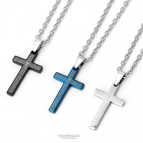 項鍊 十字架禱告文鋼製項鍊【NB811】