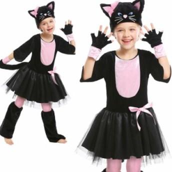 ハロウィン衣装 衣装 仮装 黒猫 ネコ 猫 子供 コスプレ衣装 コスチューム 衣装 キッズ ハロウィン衣装 キッズ 女の子 子ども用