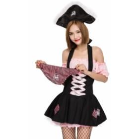 ハロウィン コスチューム コスプレ cosplay 海賊  レディース 変装 仮装 大人用 学園祭 パーティー服 イベント用 セクシー