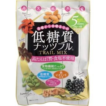 低糖質ナッツフル 23g×5袋