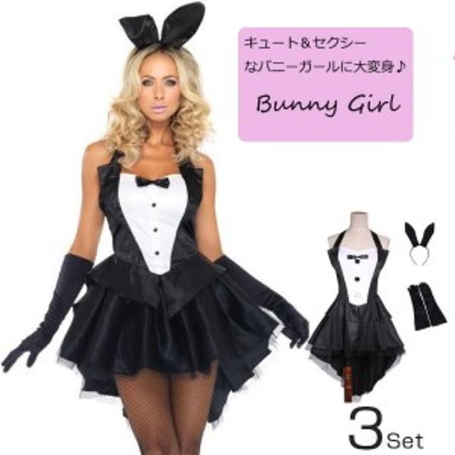 ハロウィン 仮装 Bunny Girl バニーガール 燕尾&バニーガールに大変身 うさ耳 バニー コスチューム ウサミミ コスプレ衣装 アニマル