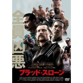 ブラッド・スローン/ニコライ・コスター=ワルドー[DVD]【返品種別A】