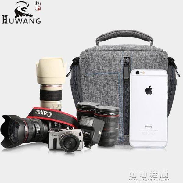 能單反數碼小相機包男女通用單肩包尼康便攜斜跨攝影包戶外 流行花園