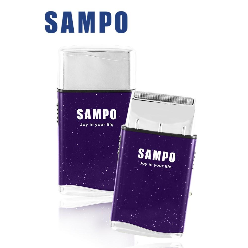 SAMPO聲寶 名片型單刀頭電鬍刀 EA-Z1501L 刮鬍刀 電鬍刀 單刀頭 名片型 外出 旅行 清潔 原廠保固 現貨
