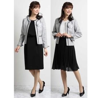 【m.f.editorial:スーツ・ネクタイ】ツイード3ピーススーツ(ノーカラージャケット+ジョーゼットプリーツスカート+半袖ワンピース)白黒