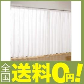 コモライフ 汚れが落ちやすい断熱カーテン(2枚組) 100×228cm レースカーテン フック UVカット 透けない