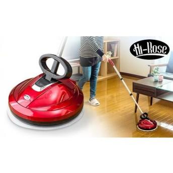 【在庫処分特価/69%OFF】軽やかな使い心地でお掃除をサポート。スティックだけでなくハンディにも変化する2Way、フローリングだけでなく高い場所もお掃除《コードレス2Way回転モップクリーナー HR-KM001-R》 家電 生活家電 クリーナー・掃除機 au WALLET Market