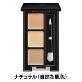 KANEBO(カネボウ) コンシーラーコンパクト 01