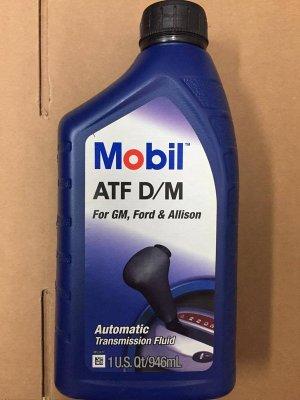 『油工廠』Mobil ATF D/M 自動 變速箱油 3號 GM FORD/福特 三號 ATF油 IIID
