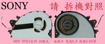 英特奈 SONY 索尼 VAIO S15 SVS15 SVS1511 SVS1512 筆電散熱風扇 SVS15