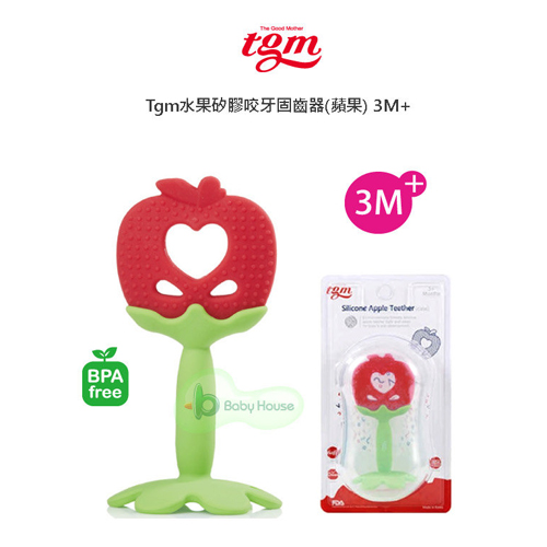 BabyHouse 愛兒房 Tgm水果矽膠咬牙固齒器 (附收納盒)-蘋果【悅兒園婦幼生活館】【618購物節】