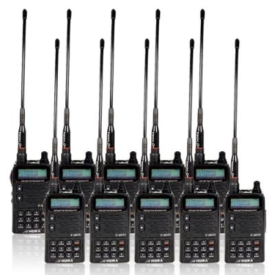 (下單登記送2400)HORA F-30VU VHF UHF 雙頻無線電對講機 (10入組)