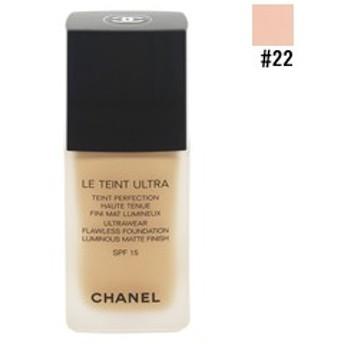 シャネル CHANEL ル タン ウルトラ フリュイド #22 30ml 化粧品 コスメ TEINT PERFECTION HAUTE TENUE FINI MAT LUMINEUX 22