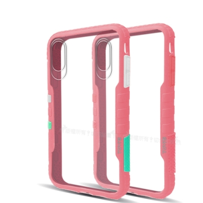 TGVi S 極勁2代 iPhone Xs/X 5.8吋 個性撞色防摔手機殼 (櫻花粉)