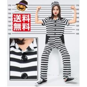 ハロウィン 囚人 囚人服 手錠付き 女性用 セクシー カバオール  ダンス パーティー イベント コスプレ衣装