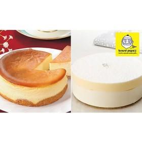 【送料込み/選べる2種】ビアード・パパの隠れた逸品、専属パティシエが作るスイーツの味をご家庭へ《ビアード・パパのチーズケーキ べイクドチーズケーキ or ネージュ・ド・フロマージュ》 食品・調味料 スイーツ・スナック菓子 ケーキ・洋菓子 - 選択してください - ビアード・パパ べイクドチーズケーキ ビアード・パパ ネージュ・ド・フロマージュ au WALLET Market