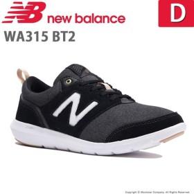 ニューバランス newbalance [2019年秋新作] レディース ウォーキングシューズ NB WA315 BT2 D ブラック