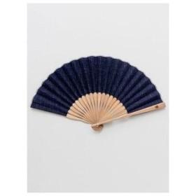 【カヤ】紳士用 絣模様扇子 袋付き ネイビー