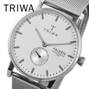 トリワ TRIWA 腕時計 ユニセックス FAST103-ME021212 FALKEN プレゼント 贈り物 ギフト フォーマル ペアウォッチ 北欧