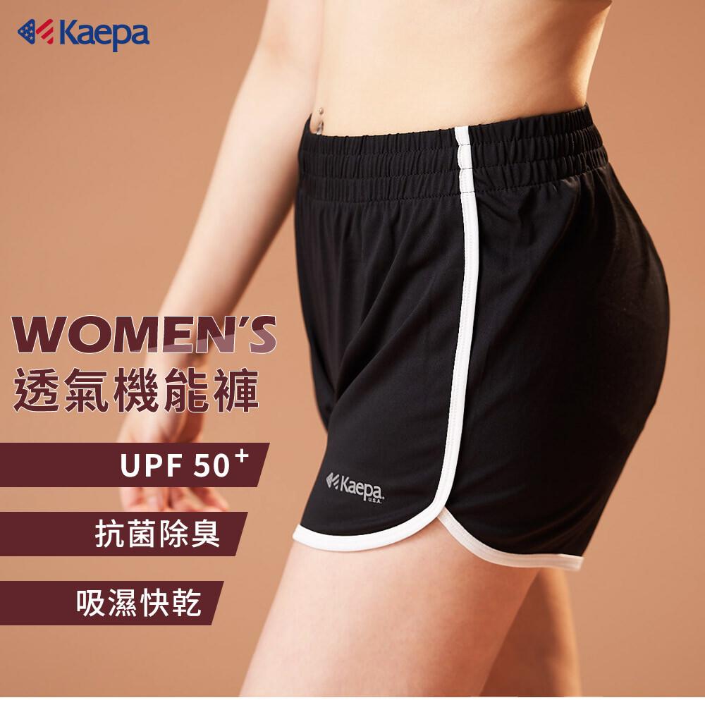 dr.wowkaepa 速乾透氣機能褲真理褲 運動褲 女短褲