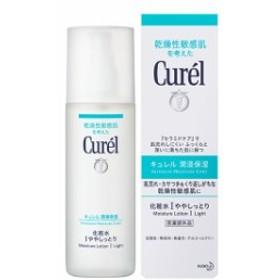 花王 キュレル 化粧水I 150mL ややしっとり敏感肌 乾燥化粧水 化粧品