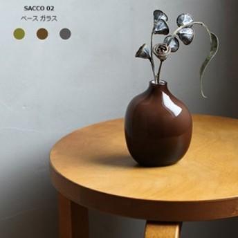 キントー 花器 花瓶 フラワーベース 一輪挿し サッコ SACCO ベース ガラス 02 KINTO