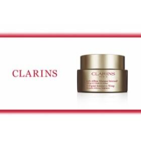 CLARINS クラランス トータル V ラップ  75mL 美容液 フェイスライン たるみ 集中ケア