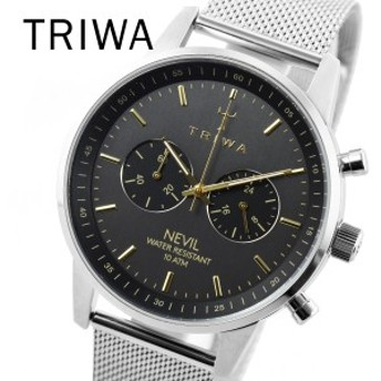 トリワ TRIWA 腕時計 ユニセックス NEST114-ME021212 Smoky Nevil プレゼント 贈り物 ギフト フォーマル ペアウォッチ 北欧