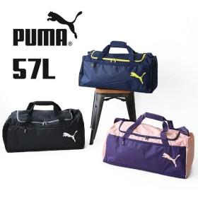 プーマ バッグ ボストンバッグ ファンダメンタルス スポーツバッグ PUMA 57L fundamentals sports bag 2WAY F-075528