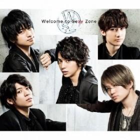 [枚数限定][限定盤]Welcome to Sexy Zone(初回生産限定デラックス盤)/Sexy Zone[CD+DVD]【返品種別A】
