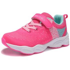 [XINBEIGE] スニーカー 子供靴 マジック 軽量 通気 滑り止め 女の子 男の子 ジュニア 幼稚園 学校 通学履き 23cm ピンク