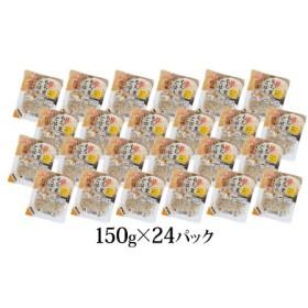 低温製法米のおいしいごはん もち麦ごはん 角型150g×24P