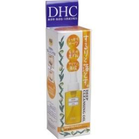 DHC薬用ディープクレンジングオイル 70ml (メイク落とし)