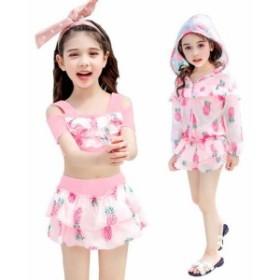 子供 3点セットアップ 水着 女の子 可愛い ピンク イエロー ビキニ 羽織コート ショートパンツ付きフレアスカート 二点送料無料