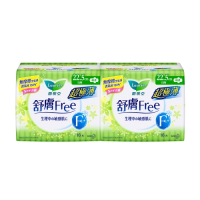 蕾妮亞 舒膚Free超極薄衛生棉 日用一般~量多22.5 cm(16片X2包/組)