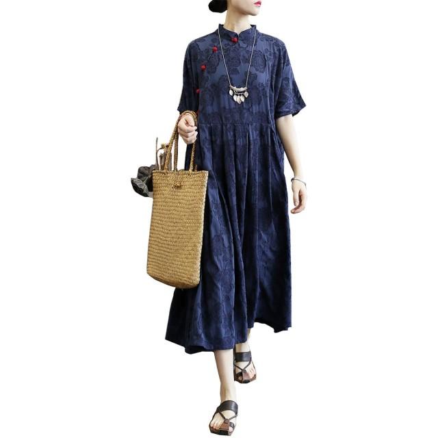 レディース 綿麻 チャイナドレス ワンピース 半袖 立ち襟 ドレス ロング丈 民族風 ナチュラル ゆったり 体型カバー カジュアル フォーマル 復古 (フリーサイズ, ネイビー)