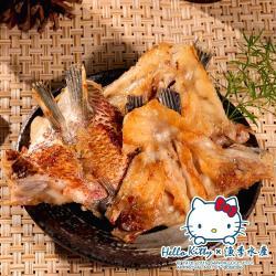 漁季水產 鮮凍鯛魚下巴(1000g±10%/包 ) 共計6包